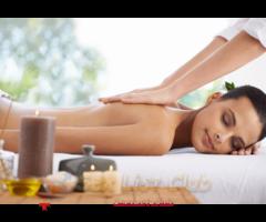 We Are Back  whit more offert Drake Massage